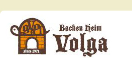 Backen Heim ボルガ